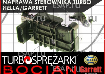 Турбина БЛОК УПРАВЛЕНИЯ ТУРБИНЫ BMW E60 E90 X3  2.0 163KM 184KM