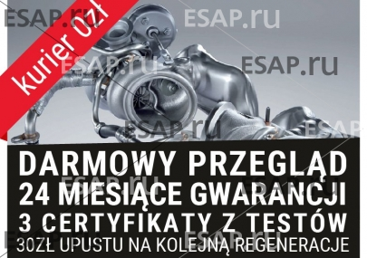 Турбина Citroen Evasion 2.0 ТУРБО 147 KM 454162-5002S