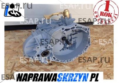 Коробка передач  OPEL CORSA FIAT PUNTO 1,3 EASYTRONIC