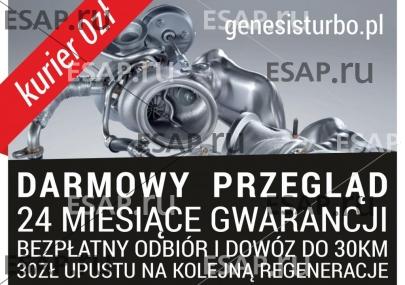 Турбина Peugeot 406 806 2.0 ТУРБО 147 KM RGX 454162-5002S