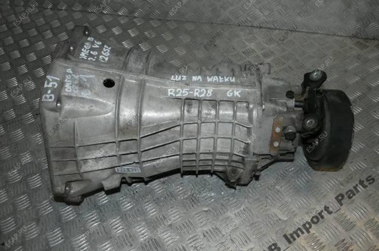 OPEL OMEGA 2.6 V6  КОРОБКА ПЕРЕДАЧW R25 R28 GK
