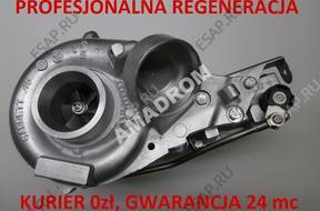 Alfa Romeo 159 1.9 JTDM 150KM ТУРБОКОМПРЕССОР