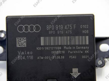 Audi A3 БЛОК УПРАВЛЕНИЯ PDC 8P0919475 2lata .