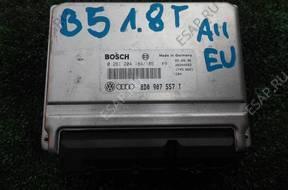 БЛОК УПРАВЛЕНИЯ   8D0907557T PASSAT B5 A4 B5 1.8T