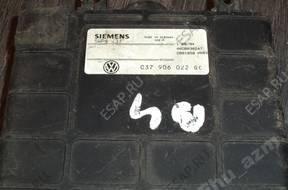 БЛОК УПРАВЛЕНИЯ VW 037906022 GC 5WP4131 - Rumia