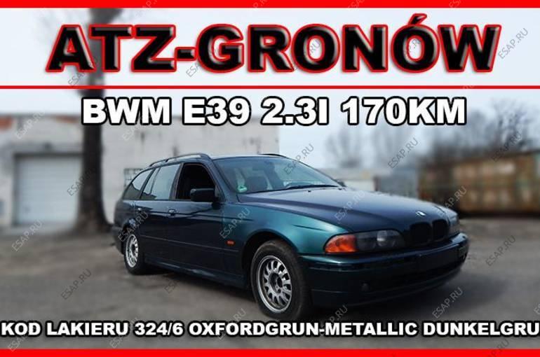 BMW E39 2.3i KOMBI 324/6 двигатель 170KM M52