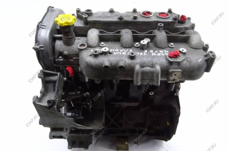Двигатель LDV MAXUS 2.5 VM (с проверенной компрессией)