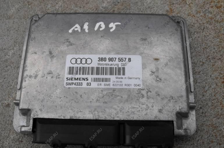 ЭБУ AUDI A4 B5  3B0907557B 5WP4333 03