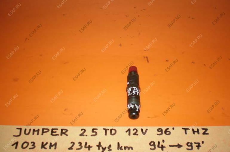 Форсунка CITROEN JUMPER 2.5 TD 12V 96
