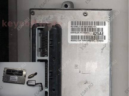 Блок управления ЭБУ () Jeep WJ PCM ECU ИММОБИЛАЙЗЕР P56041425AA
