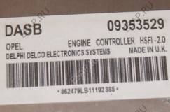 Комплект ЭБУ OPEL VECTRA B 1.6  09353529 DASB