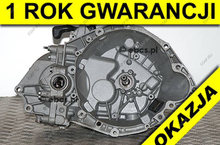 КОРОБКА ПЕРЕДАЧ CITROEN JUMPER I 2,0 HDI 20MM01