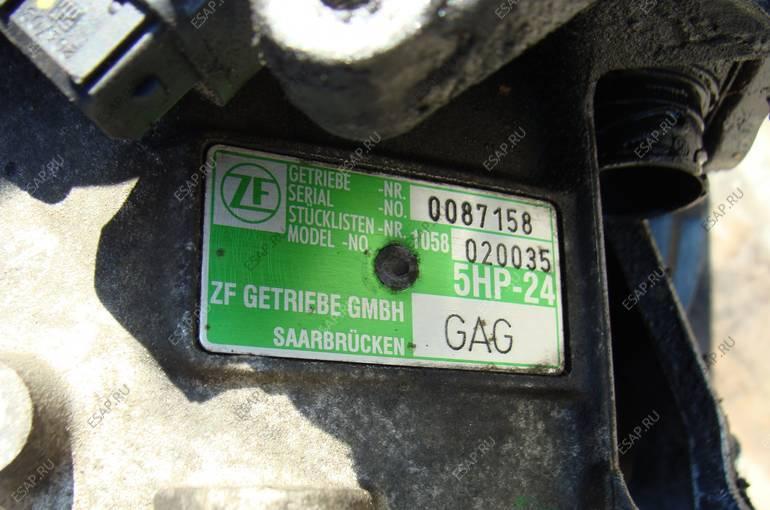 КОРОБКА ПЕРЕДАЧw Audi A6 RS6 4.2  5HP-24 GAG
