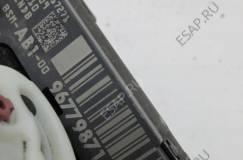 модуль BSM 9677987180 CITROEN C4 DS4