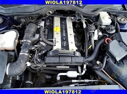 opel omega b мотор x20xev