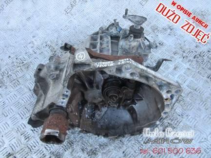 Peugeot 107 1.0 МЕХАНИЧЕСКАЯ КОРОБКА ПЕРЕДАЧW 20TT01