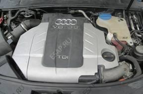 Skrzynia Bieg Audi A6 C6 A4 B7 3.0 TDI AUTOMAT
