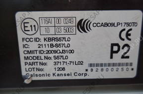 Suzuki Swift MK7 2010-2015 БЛОК УПРАВЛЕНИЯ 37171-71L02
