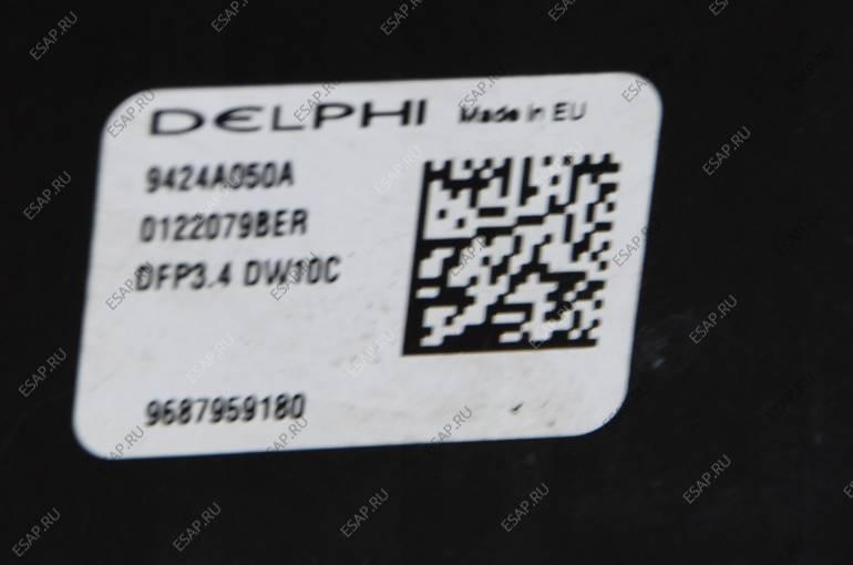 ТНВД DELPHI 9424A050A 9687959180 1920QP PEUGEOT / CITROEN / FORD 2.0 HDi DW10CTED