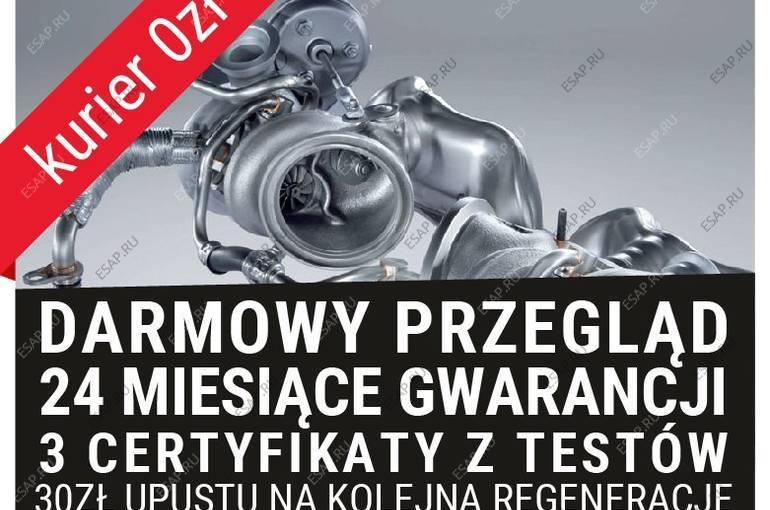 ТУРБИНА Opel Combo C 1.3 CDTI 75 KM 5435 988 0019