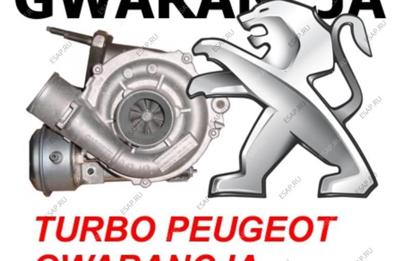 ТУРБО Peugeot 407 2.2 HDi FAP DW12B 170 9683107580