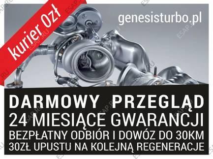 ТУРБОКОМПРЕССОР Audi A2 1.4 TDI 75 KM 701729