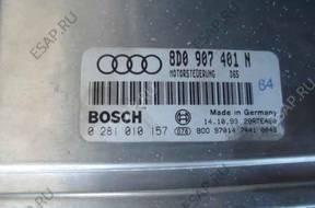 БЛОК УПРАВЛЕНИЯ Audi A4 A6 VW B5 2.5TDI   ДВИГАТЕЛЕМ