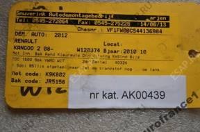 БЛОК УПРАВЛЕНИЯ Renault Kango 2 1,5 8201112294