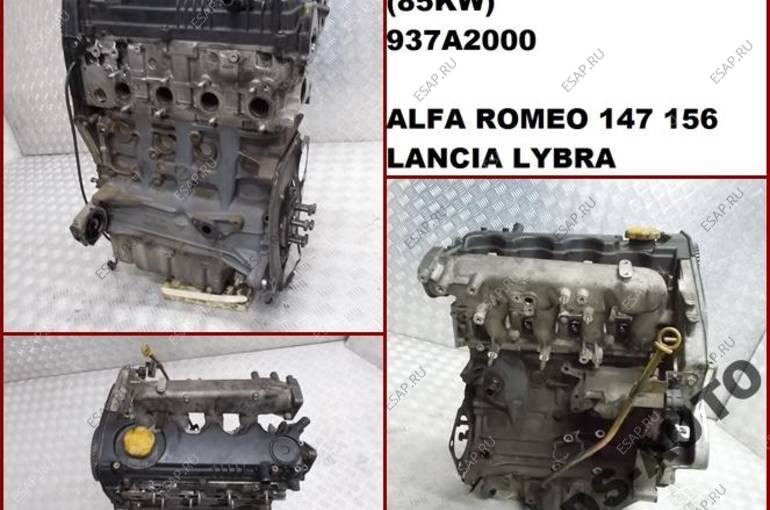 двигатель - ALFA ROMEO 147 156 / LYBRA 1.9 JTD 115ps