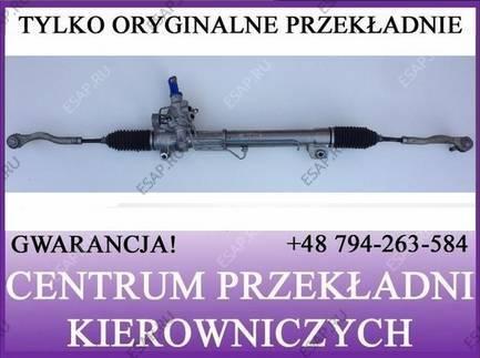 MERCEDES S-CLASS W221 4MATIC PRZEKŁADNIA 2214604900