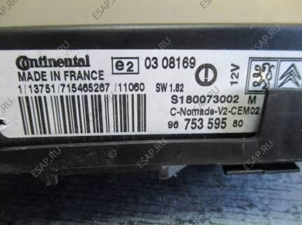модуль BLUETOOTH 9675359580 S180073002M Peugeot Citroen