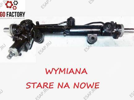 РУЛЕВАЯ РЕЙКА Mercedes E W210 95-02