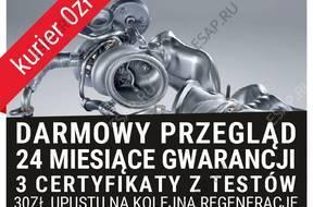 ТУРБИНА BMW 740 d F01 F02 F03 F04 306 KM 313 KM